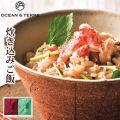 TSUTSUMI炊き込みご飯の素セットAA044