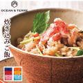TSUTSUMI炊き込みご飯の素セットFA049