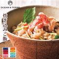 TSUTSUMI炊き込みご飯の素セットGA050