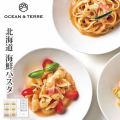北海道Premium海鮮パスタセットCA056