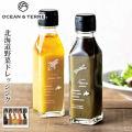 北海道ファーム野菜ドレッシングセットDA104