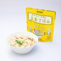 HOZONHOZON 長期保存対応食品 おいしいごはん 五目ご飯 bousai-gohan-gomoku