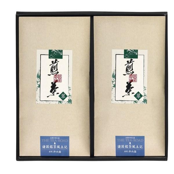 〈京都・井六園〉 京茶匠 煎茶 2000円|おこころざし.com[公式]
