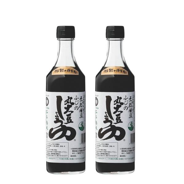 〈和歌山・藤野醤油醸造元〉 二年熟成丸大豆醤油詰合せ 2000円