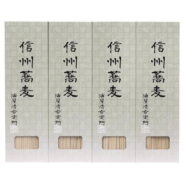信州蕎麦 2000円