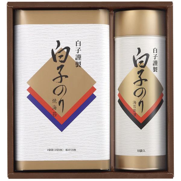 〈東京・白子のり〉 海苔詰合せ 2000円