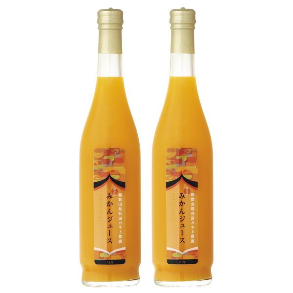 和歌山県産みかんジュース 2000円