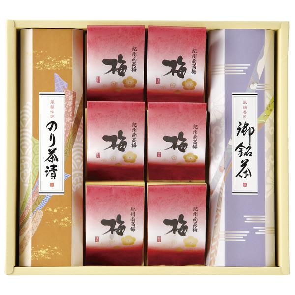 一粒梅干・煎茶セット 2000円