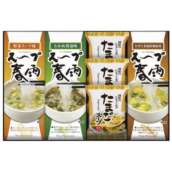 フリーズドライ たまごスープ&スープ春雨ギフト  2000円