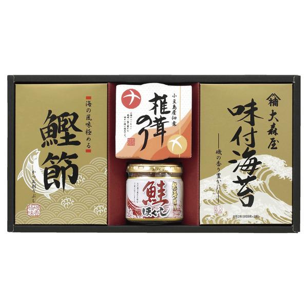 膳工房 味わいセット  2000円 おこころざし.com[公式]