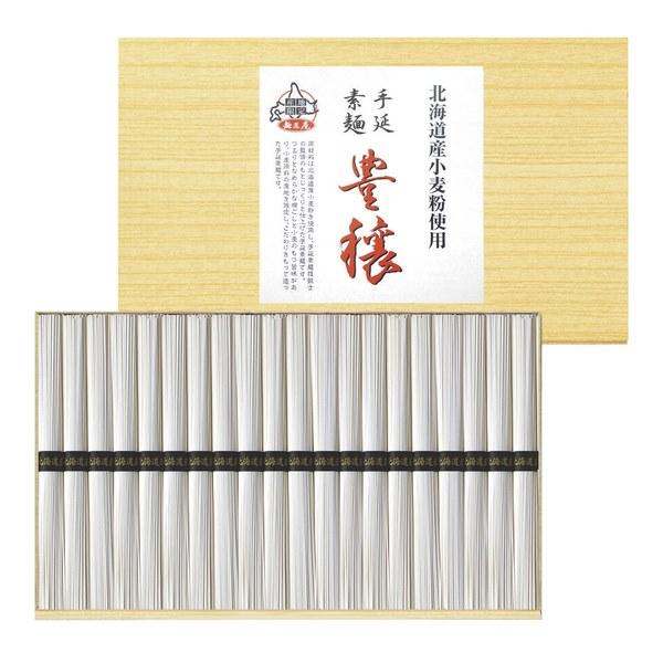 手延べ素麺 豊穣 2500円