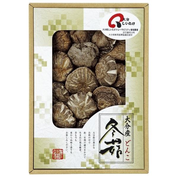 大分産原木乾椎茸どんこ 2500円