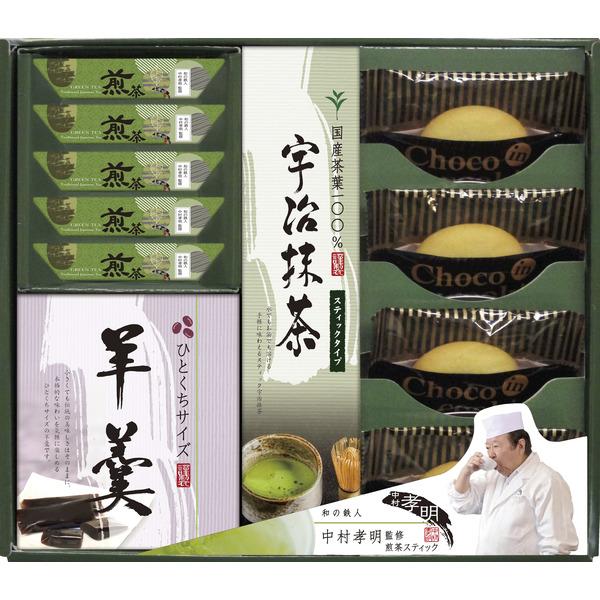 煎茶スティック&アソートメントギフト 2500円