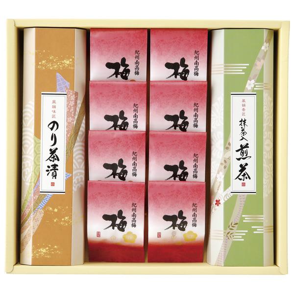 一粒梅干・煎茶セット 2500円
