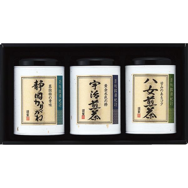 茶処銘園紀行 2500円|おこころざし.com[公式]