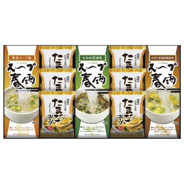 フリーズドライ たまごスープ&スープ春雨ギフト 2500円|おこころざし.com[公式]