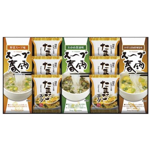 フリーズドライ たまごスープ&スープ春雨ギフト 2500円