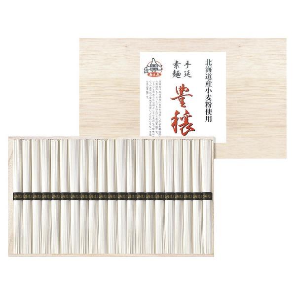 手延べ素麺 豊穣 3000円