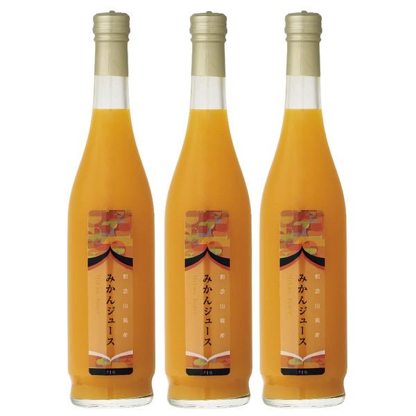 和歌山県産みかんジュース 3000円