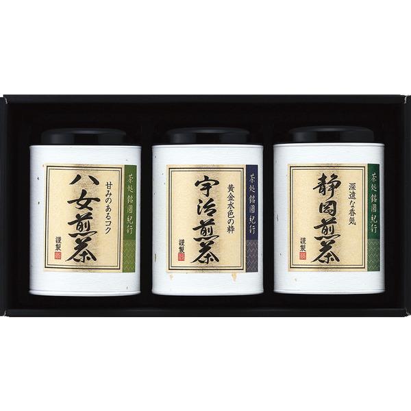 茶処銘園紀行 3000円