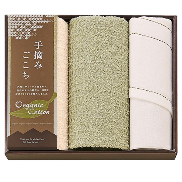 泉州タオル 手摘みごこち タオルセット 3000円