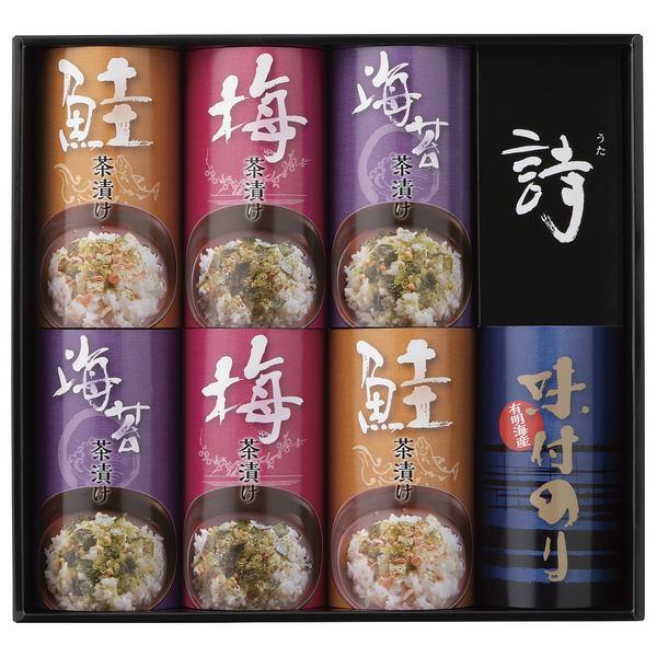 お茶漬け・有明海産味付のり詰合せ「和の宴」 3500円