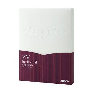 カタログギフト ザプレ ZV