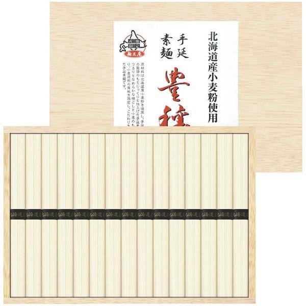 手延べ素麺 豊穣 4000円