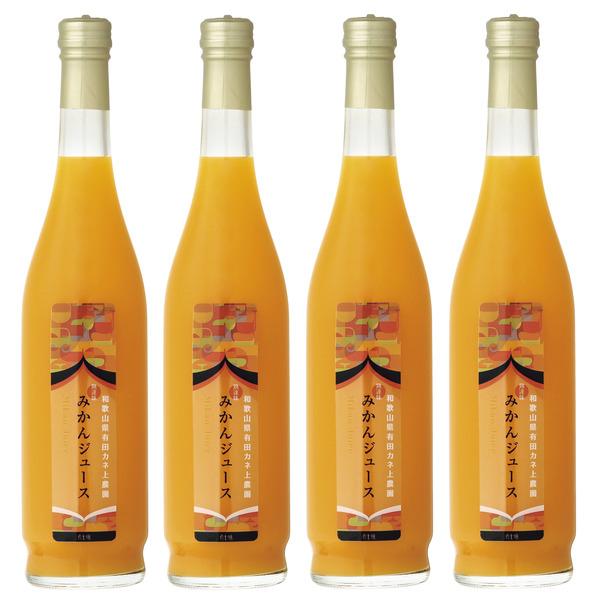 和歌山県産みかんジュース 詰合せ 4000円
