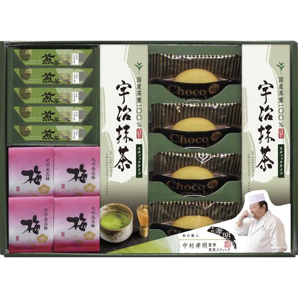 煎茶スティック&アソートメントギフト 4000円
