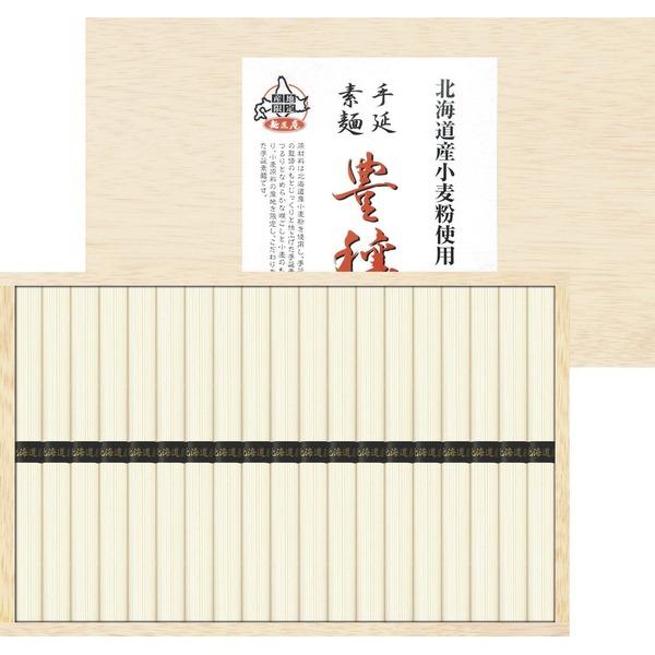 手延べ素麺 豊穣 5000円