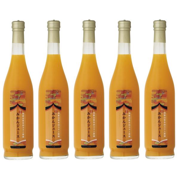 和歌山県産みかんジュース ※ ●10171351