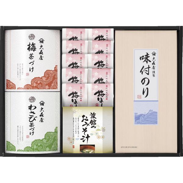 大森屋 白磯彩彩 5000円 おこころざし.com[公式]