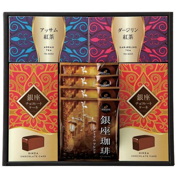 チョコレートケーキ・ドリップコーヒー・紅茶詰合せ ※●10188830