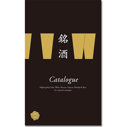 お酒を選べるカタログギフト 銘酒 GS01 [送料無料]