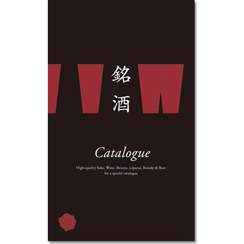 お酒を選べるカタログギフト 銘酒 GS03 [送料無料]