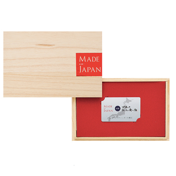 カードタイプ カタログギフト メイドインジャパンwith日本のおいしい食べ物  C MJ10+藍 おこころざし.com[公式]