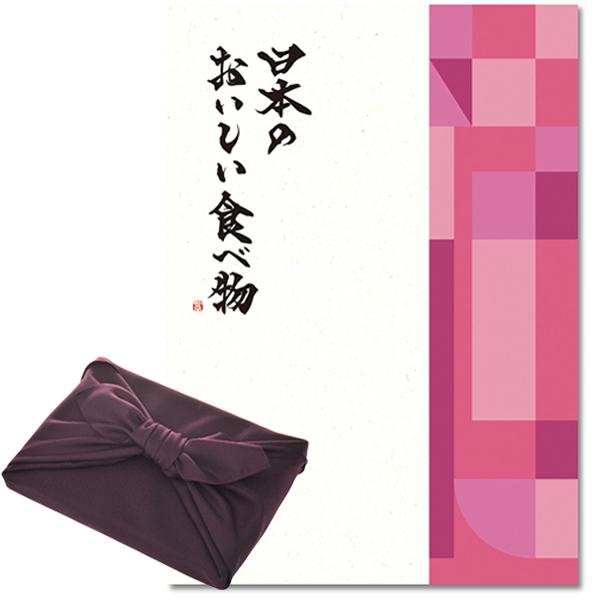 【紫色の風呂敷包み】カタログギフト 日本のおいしい食べ物 蓮(はす) [送料無料] ●1739a008
