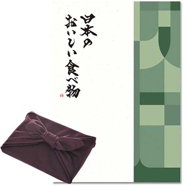 【紫色の風呂敷包み】カタログギフト 日本のおいしい食べ物 蓬(よもぎ) [送料無料] ●1739a014
