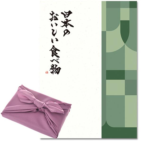 【フジ色の風呂敷包み】カタログギフト 日本のおいしい食べ物 蓬(よもぎ) [送料無料] ●1739a014