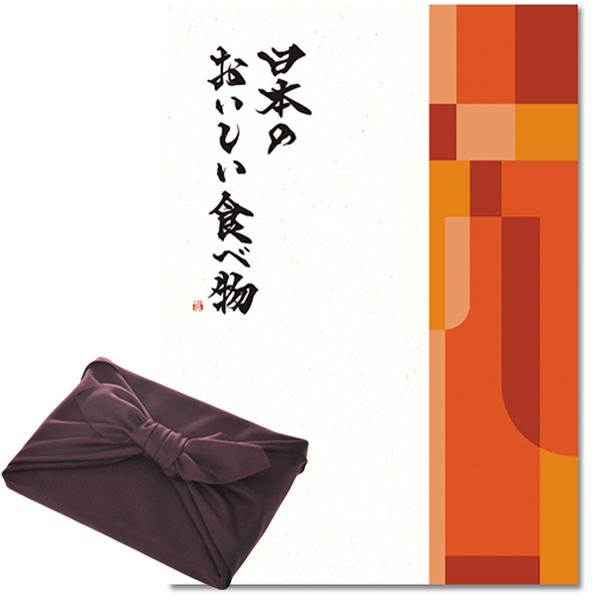 【紫色の風呂敷包み】カタログギフト 日本のおいしい食べ物 茜(あかね) [送料無料] ●1739a016