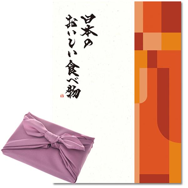 【フジ色の風呂敷包み】カタログギフト 日本のおいしい食べ物 茜(あかね) [送料無料] ●1739a016