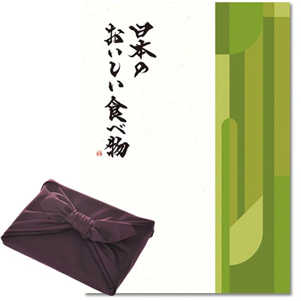 【紫色の風呂敷包み】カタログギフト 日本のおいしい食べ物 柳(やなぎ) [送料無料] ●1739a021