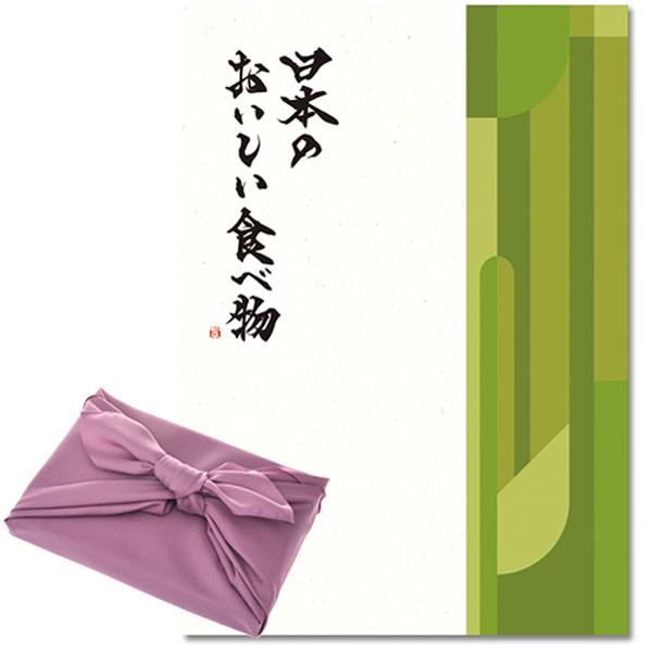 【フジ色の風呂敷包み】カタログギフト 日本のおいしい食べ物 柳(やなぎ) [送料無料] ●1739a021