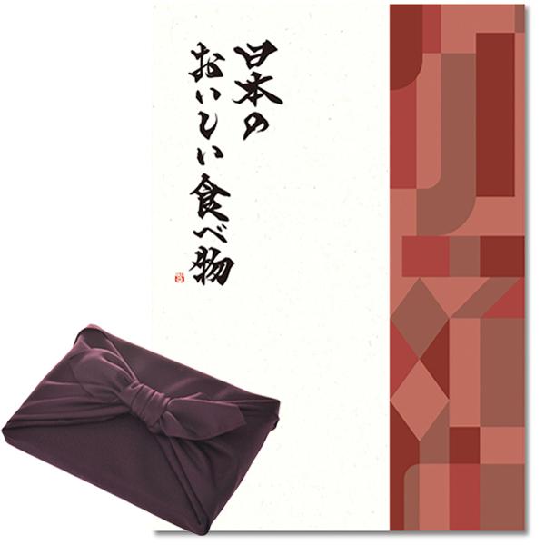 【紫色の風呂敷包み】カタログギフト 日本のおいしい食べ物 伽羅(きゃら)【1冊から商品を2点お選びいただけます】 [送料無料] ●1739a026