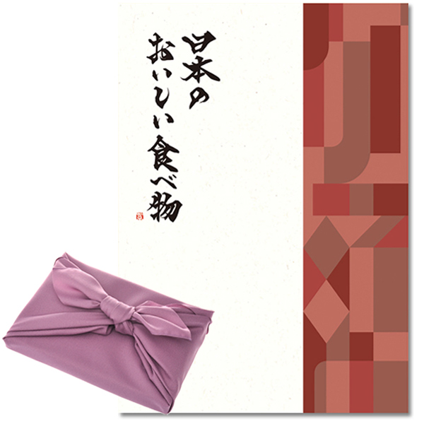 【フジ色の風呂敷包み】カタログギフト 日本のおいしい食べ物 伽羅(きゃら)【1冊から商品を2点お選びいただけます】 [送料無料] ●1739a026