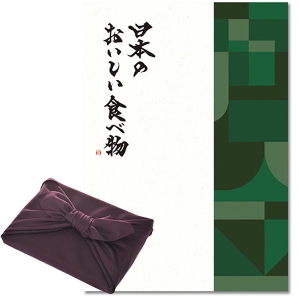 【紫色の風呂敷包み】カタログギフト 日本のおいしい食べ物 唐金(からがね) [送料無料] ●1739a029