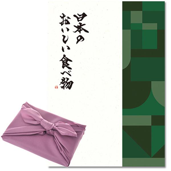 【フジ色の風呂敷包み】カタログギフト 日本のおいしい食べ物 唐金(からがね)【1冊から商品を2点お選びいただけます】 [送料無料] ●1739a029