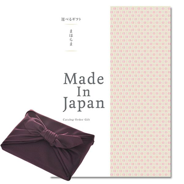 【紫色の風呂敷包み】カタログギフト まほらま メイドインジャパンNP08 [送料無料] ●1737a008