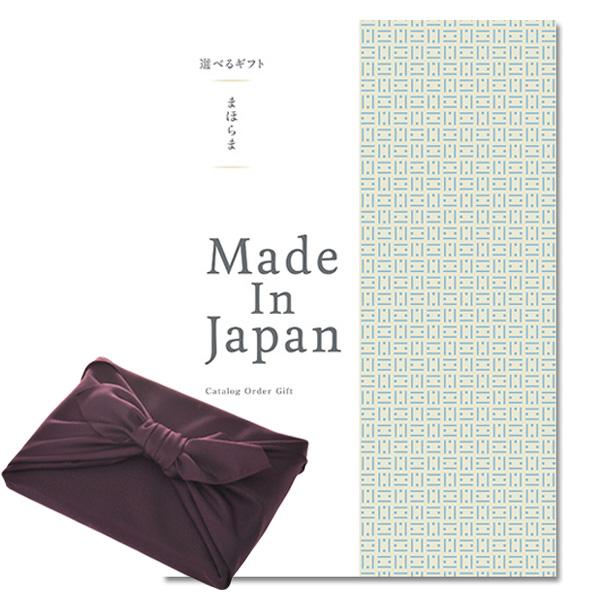 【紫色の風呂敷包み】カタログギフト まほらま メイドインジャパンNP10 [送料無料] ●1737a010
